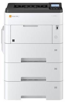 מכונת צילום משרדית לבנה